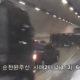 Lõuna-Koreas juhtus tunnelis hirmus ahelavarii
